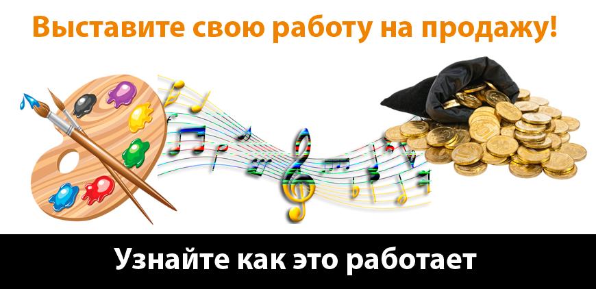http://lavka.parkletom.ru/howadd